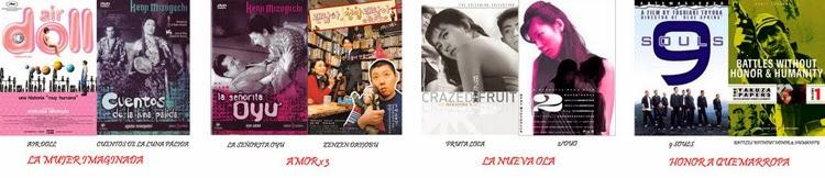 ciclo de cine japonés_stylefeelfree