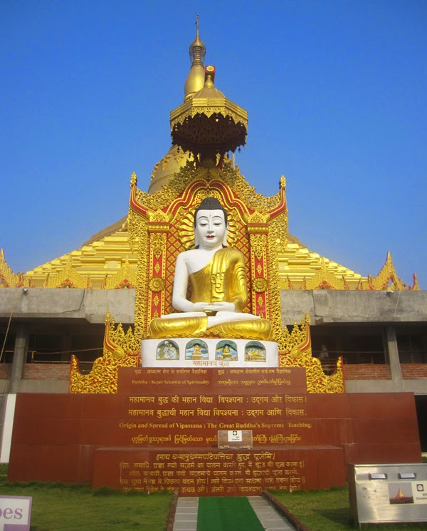 Global Vipassana Pagoda | India | Stylefeelfree