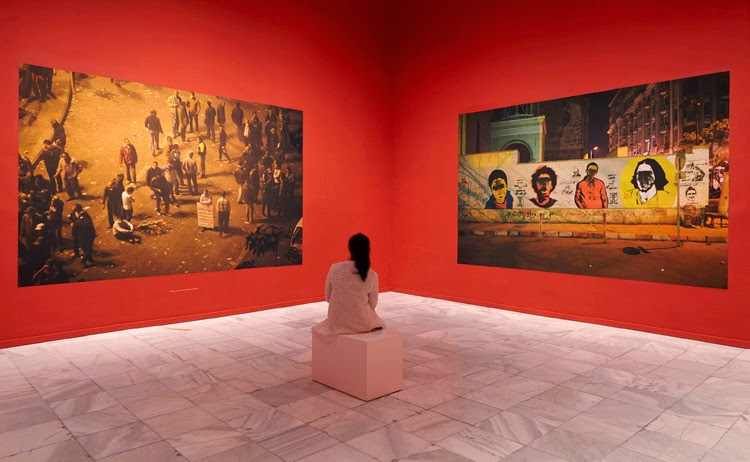 Vista de sala en la exposición un saber realmente útil en el Museo Reina Sofía | Stylefeelfree