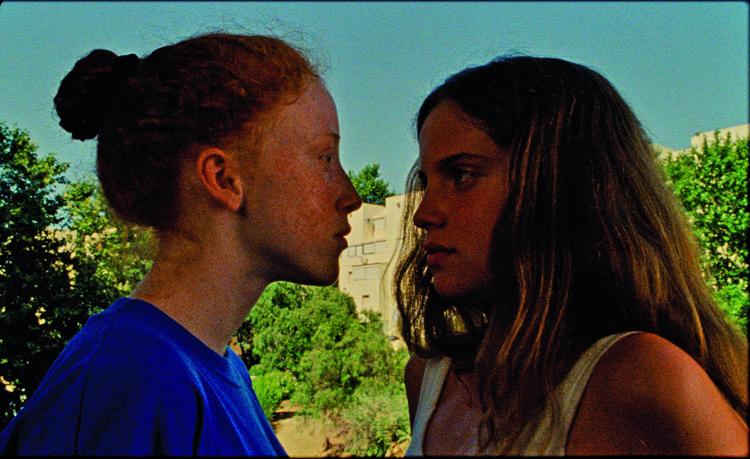 Filmadrid 2016, iconoclasta y experimental