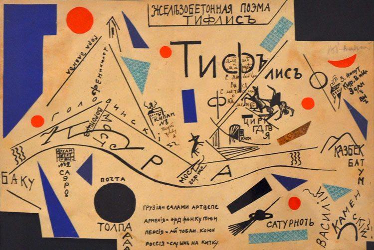 Tiflis. Poema de ferrocemento | Vasili Kamenski | StyleFeelFree