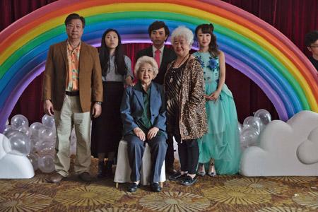 The Farewell (2019) de Lulu Wang