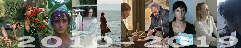 Mejores Películas Década 2010