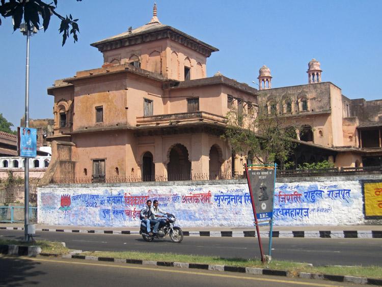 Gohar Mahal | India | StyleFeelFree