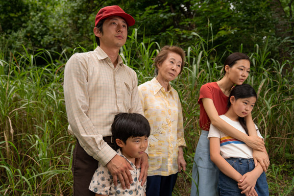 Minari. Historia de mi familia (2020) de Lee Isaac Chung