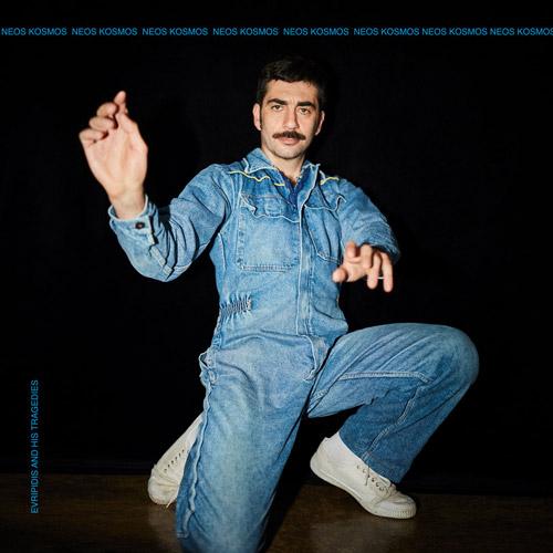 Evripidis and His Tragedies | Neos Kosmos | StyleFeelFree