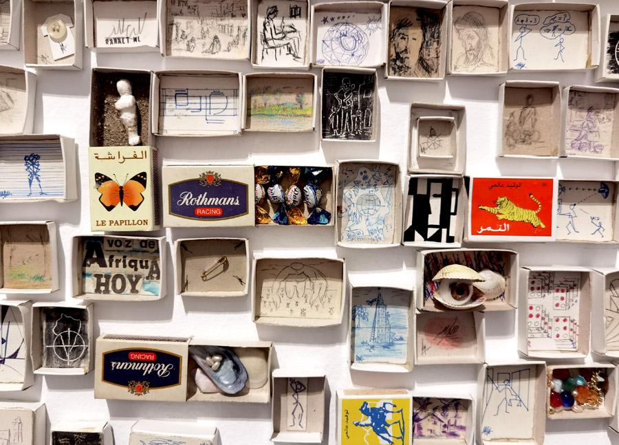 Arte marroquí en el Museo Reina Sofía | StyleFeelFree