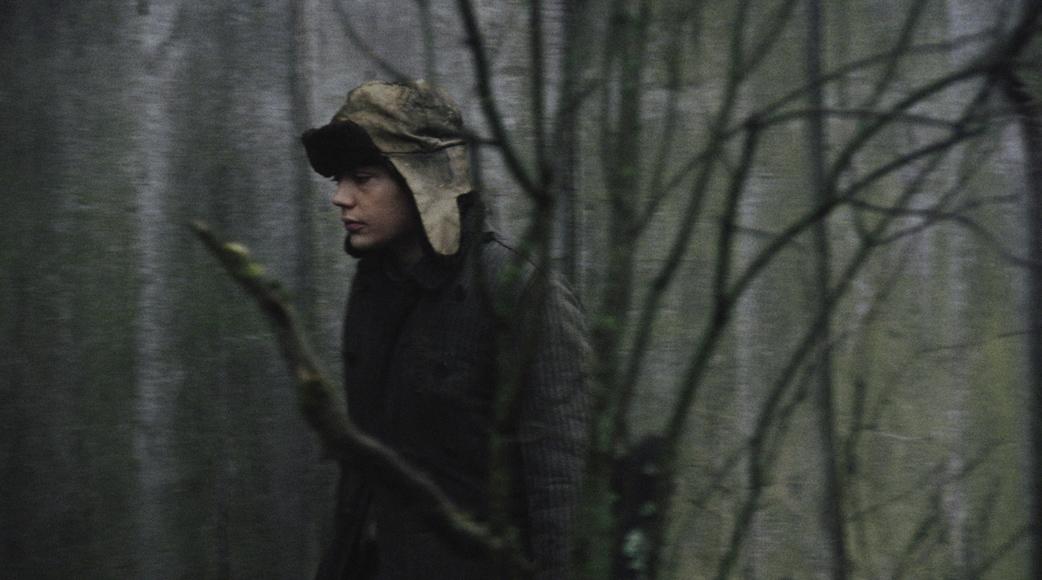 D'A Film Festival | En la oscuridad (In the Dusk)